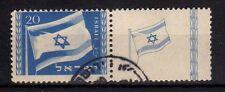 ISRAELE 1949 Bandiera Nazionale USATO