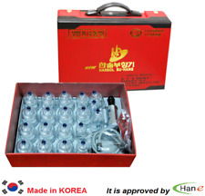 Korea HS Vacuum Suction Body Slimming Massage 19 Cups Full Set Pump Hose Free Bu
