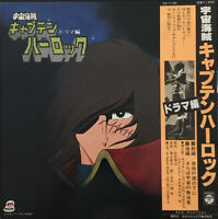 O.S.T Space Pirate Captain Harlock -Drama Ver- Columbia  CS-7129 LP JAPAN OBI