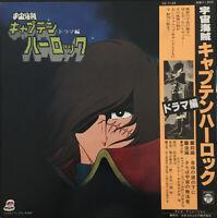 O.S.T Space Pirate Captain Harlock -Drama Ver- Columbia CS-7129 LP JAPAN OBI
