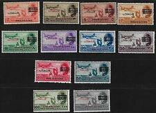 PALESTINE 1953 EGYPT AIR MAIL ISSUES OF KING FAROUK OVPT PALESTINE & 3 BARS SG