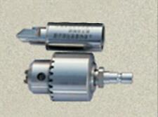 The Self Stop Craniotomy Bits Of Dual Purpose Orthopedic Drill 9mm And 12mm O