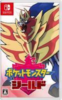 USED Nintendo Switch Pokemon Shield JAPAN import Japanese game #n