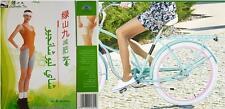 DR T&T Lu shan jiu Herbal Tea Weight Loss Slimming lushanjiu Tea 40 Bags x 1 box
