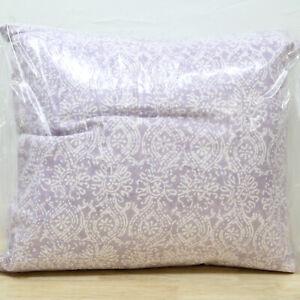 """John Robshaw JR 20"""" Square Decorative Pillow Avani LAVENDER 116"""