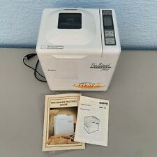 Sanyo Sbm-15 Automatic Bread Maker Machine Homemade Food Loaf Family Size Clean