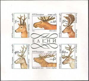 Bulgaria 1987 Colorful Deer with Antlers Miniature Sheet MNH (SC# 3261a)