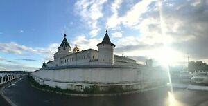 Photo Picture Ipatiev Monastery