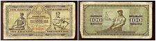 YOUGOSLAVIE   100  dinara   1 MAI 1946  ( KE 166867 )