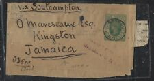 CAPE OF GOOD HOPE (P2810B)  PS WRAPPER + OFS VRI 1D STRIP 4 TO JAMAICA.  WOW