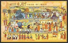 India FIVE 2007 Fairs of India Mela MS miniature sheet MNH (5)