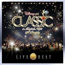[CD] Disney on Classic Mahou no Yoru no Ongakukai 15th Anniversary Live Best NEW