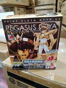 Bandai Saint Cloth Myth EX Pegasus Seiya Masami Kurumada 40th Action Figure New