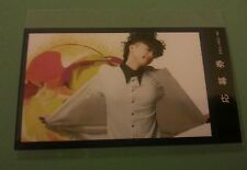 2pm wooyoung r.o.s.e rose japan jp official photocard Kpop K-pop
