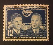 DDR Deutsch-sowjetische Freundschaft 12 Pf. Mi-Nr. 296 postfrisch