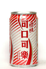 1990's Cherry Coke / Coca Cola can from Taiwan