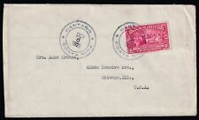 COSTA RICA 1928, Registered letter cover to Chicago from Cartago