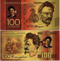 Russia 100 rubles 2020, Leon Trotsky, Souvenir polymer banknote, UNC