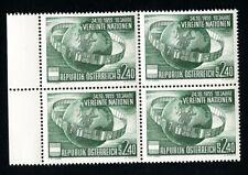 Austria Stamps # 608 XF OG NH Block of 4 Scott Value $52.00