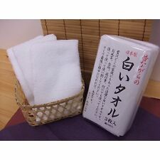 Japanese White Towel 3 set Cotton 100% 34 x 85 cm Made in JAPAN