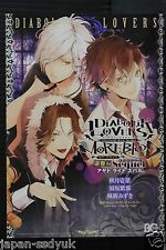 """JAPAN Diabolik Lovers More,Blood Sakamaki-hen """"Sequel"""" Ayato,Laito,Subaru manga"""