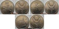 1987-1991, USSR, a set 3 pieces  commemorative 3-ruble coins, UC