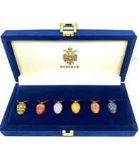 Genuine Faberge Imperial Wine Charm Collection Ii - Brand New