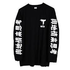 Uzi Japanese Long Sleeve Tee T-Shirt vaporwave yung sad lean boys Sz S DF NEW