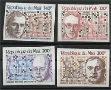 MALI, CHESS MASTERS, AIRMAILS,  FULL SET, IMPERFORATED
