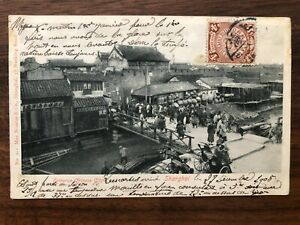 CHINA OLD POSTCARD ENTRANCE CHINESE CITY SHANGHAI TO FRANCE 1905 !!