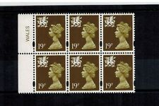 19p WALES BLOCK 6 INKING FLAW QUEEN'S HEAD STRIKING  2 stamps have error