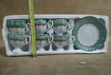 12 Pc Italian Design Ceramics Coffee Expresso Cup Saucers tea set TC 0257 GN