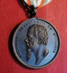 Medaglia risorgimento. Vittorio emanuele II. bronzo. Ottima