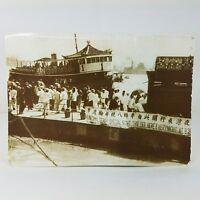 Ferry Crossing The Huangpu River 1930's Shanghai China Boats Crowd Postcard