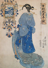 Contest of Modern Beauties and Flowers series by Utagawa Kunisada-Toyokuni III