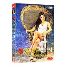 Emmanuelle 2 - A World of Desire (1994) DVD - Paul Michael Robinson