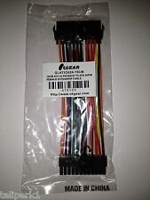 ATX 24-pin Extension Cable - 6 in