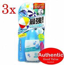 3X Mentholatum Sunplay Clear Water Sun Block Sunscreen SPF50+ PA+++ (New!)