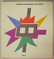 GIAPPONE AVANGUARDIA DEL FUTURO Genova 1985 Cinema Moda Teatro Musica Design