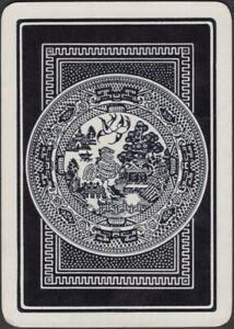 Playing Cards Single Card Old Antique Wide  JAPANESE ORIENTAL Art Picture Design