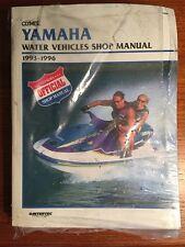 NEW Polaris 1993-1996 Watercraft PWC WR500 FX700 WB700 SJ650 Shop Service Manual
