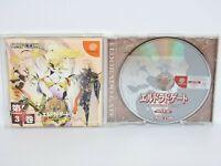 ELDORADO GATE Vol.3 Dreamcast Sega dc