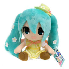 Vocaloid 6'' Hatsune Miku Yellow Dress Sega Prize Plush
