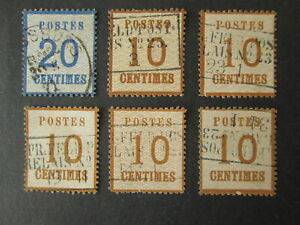 ALSACE LORRAINE 6 stamps FRANCE GERMANY