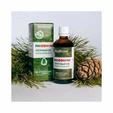 The cell juice of Siberian fir to strengthen immunity 100% natural
