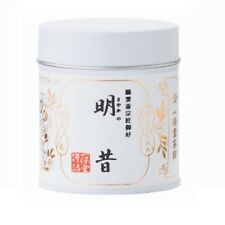 IPPODO Matcha Sayaka no Mukashi 40g From Japan with tracking