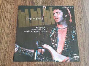 """PAUL McCARTNEY WINGS - HI HI HI 7"""" 1972 APPLE JAPAN NEAR MINT"""