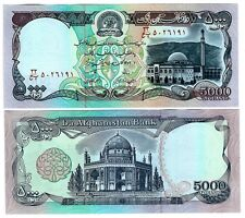 AFGHANISTAN 5000 5.000 AFG 1993 UNC P 62