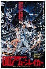 "JAMES BOND MOONRAKER  JAPANESE VERSION - MOVIE POSTER 12"" X 18"""