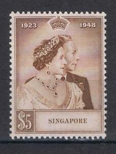 Singapore 1948 Silver Wedding High Value SG 32 MNH